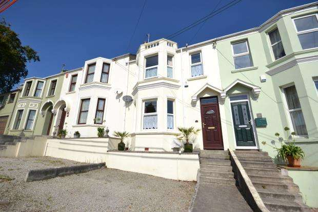 3 Bedrooms Terraced House for sale in Heath Terrace, Drakewalls, Gunnislake, Cornwall