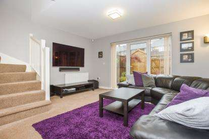 2 Bedrooms Terraced House for sale in Ashton Bank Way, Ashton-On-Ribble, Preston, Lancashire, PR2