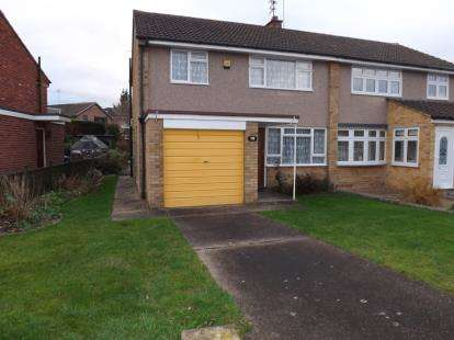 3 Bedrooms Semi Detached House for sale in Churchill Drive, Ruddington, Nottingham