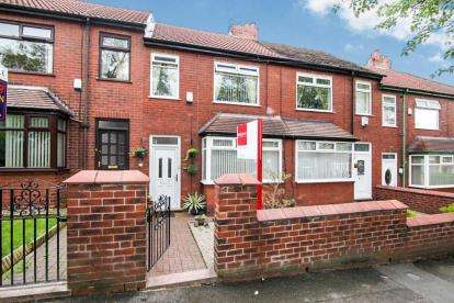 2 Bedrooms Terraced House for sale in Repton Avenue, Oldham, Greater Manchester, Oldham