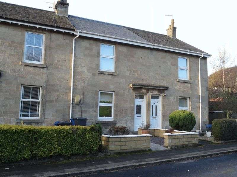 2 Bedrooms Terraced House for sale in Hillview, Milton