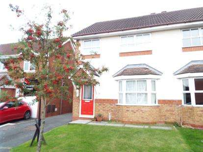 3 Bedrooms Semi Detached House for sale in The Hills, Grimsargh, Preston, Lancashire, PR2
