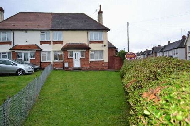 3 Bedrooms Semi Detached House for sale in Raeburn Road, Kingsley, Northampton NN2 7EP