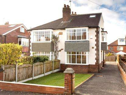 House for sale in Moss Gardens, Alwoodley, Leeds, West Yorkshire