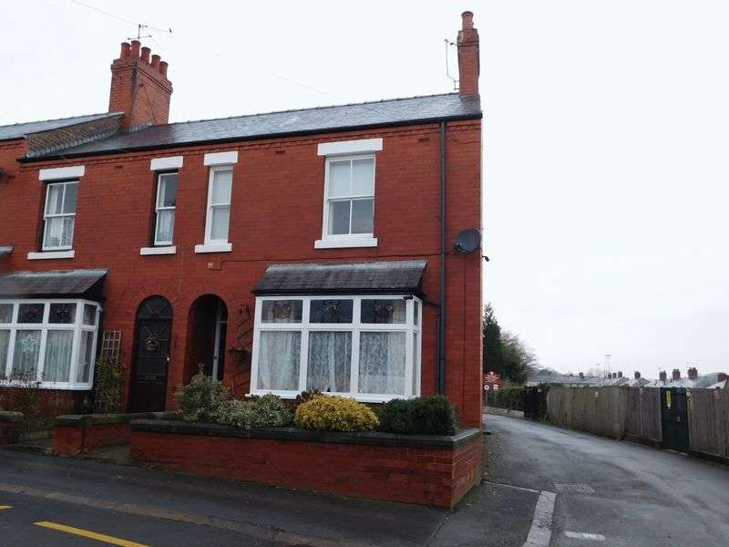 3 Bedrooms Terraced House for sale in Waggs Road, Congleton