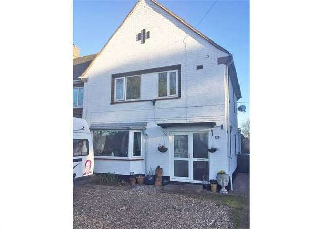 3 Bedrooms End Of Terrace House for sale in Kettlethorpe Road, Fenton, Lincoln
