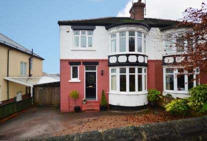 4 Bedrooms Semi Detached House for sale in Whirlow Court Road, Sheffield, South Yorkshire