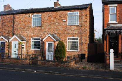 2 Bedrooms End Of Terrace House for sale in Cheadle Road, Cheadle Hulme, Cheadle, Greater Manchester