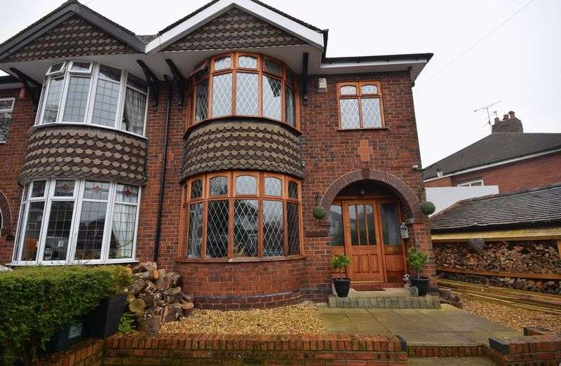 3 Bedrooms Semi Detached House for sale in Birchgate, Bucknall