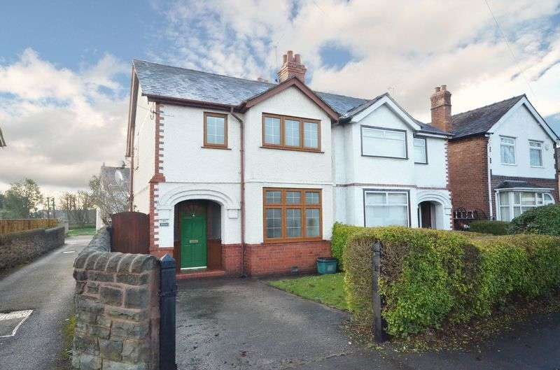 3 Bedrooms Semi Detached House for sale in Becketts Lane, Boughton, Chester