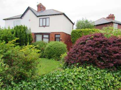 2 Bedrooms Semi Detached House for sale in Preston Road, Lytham St. Annes, Lancashire, FY8