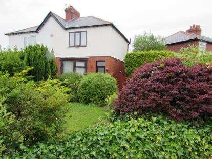 2 Bedrooms Semi Detached House for sale in Preston Road, Lytham St. Annes, Lancashire, FY8
