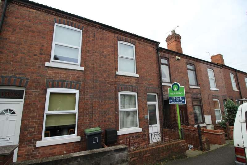 2 Bedrooms Property for sale in Nottingham Road, Eastwood, Nottingham, NG16