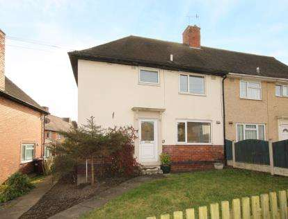 3 Bedrooms Semi Detached House for sale in Whittington Lane, Unstone, Dronfield, Derbyshire