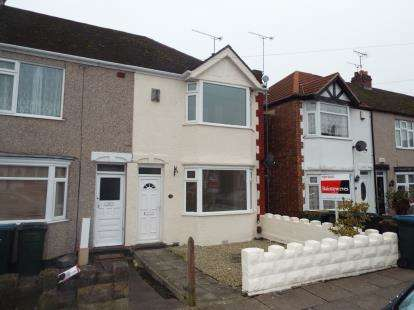 2 Bedrooms End Of Terrace House for sale in Hartland Avenue, Wyken, Coventry, West Midlands