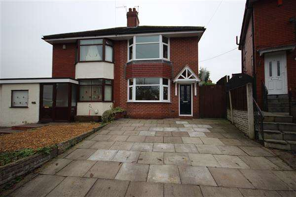 2 Bedrooms Semi Detached House for sale in Southland Avenue, Dresden, Stoke-on-Trent