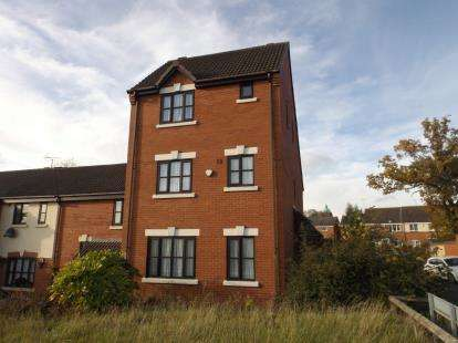 4 Bedrooms End Of Terrace House for sale in Hollymoor Way, Northfield, Birmingham, West Midlands