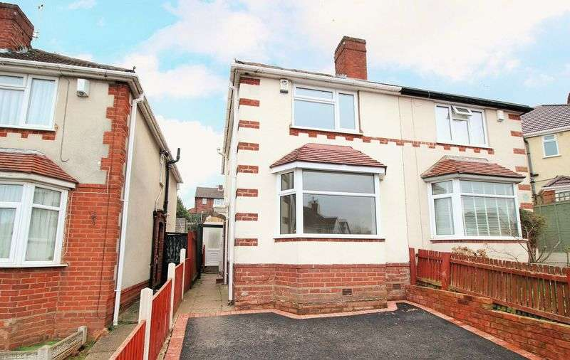 2 Bedrooms Semi Detached House for sale in Lyndhurst Drive, Stourbridge