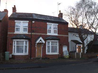 2 Bedrooms Detached House for sale in Birch Road, Oldbury, West Midlands