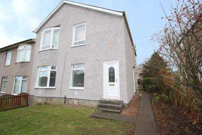 3 Bedrooms Cottage House for sale in Curtis Avenue, Glasgow