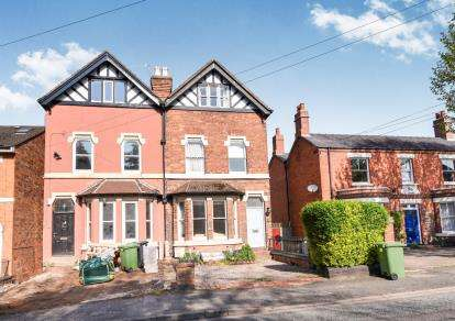 4 Bedrooms Semi Detached House for sale in Rainbow Hill, Worcester, Worcestershire