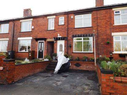 3 Bedrooms Terraced House for sale in Corner Lane, Leigh, Greater Manchester, WN7