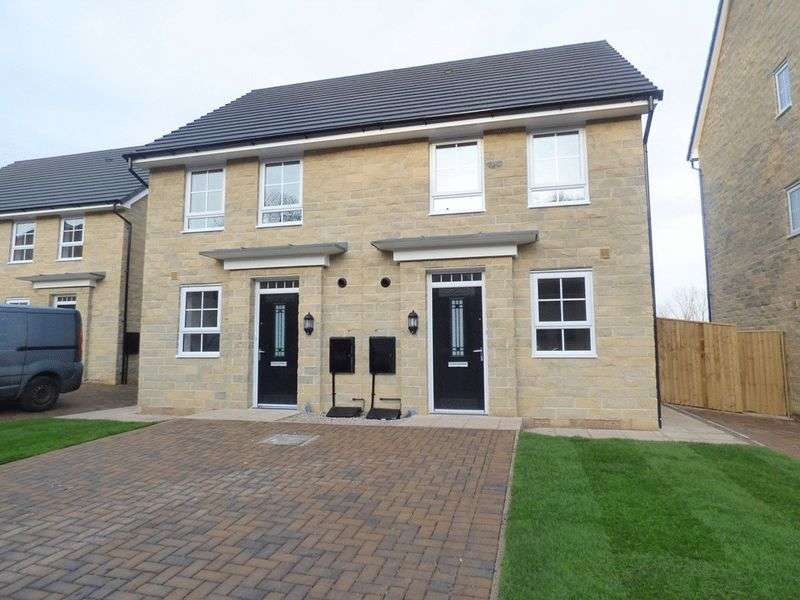 2 Bedrooms Semi Detached House for sale in Ellwood Square, Lancaster
