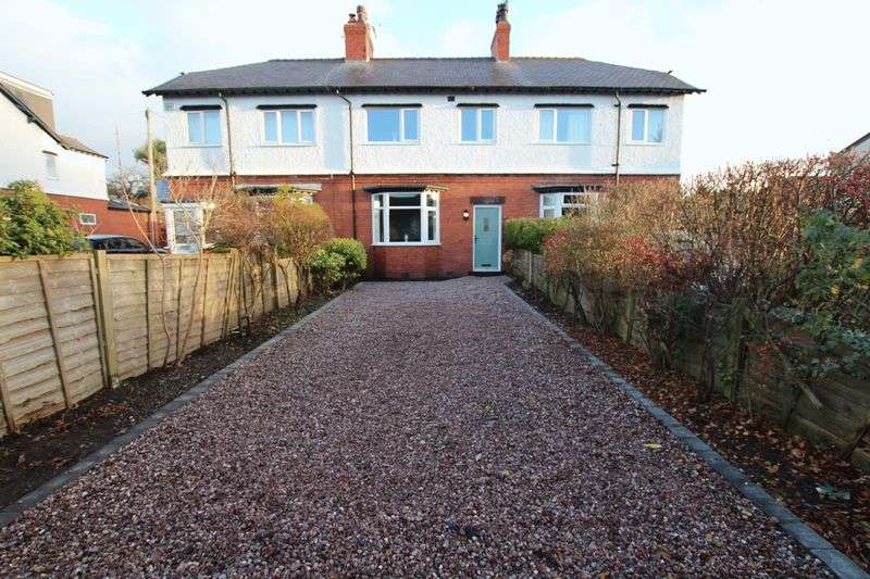 3 Bedrooms Terraced House for sale in Telegraph Road, Wirral