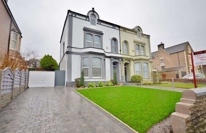 6 Bedrooms Semi Detached House for sale in Banklands, Workington