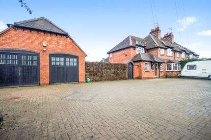 4 Bedrooms Semi Detached House for sale in Ham Barn Cottage, Welsh Road, Leamington Spa, Warwickshire