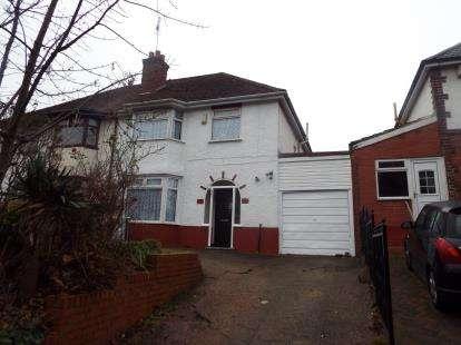 3 Bedrooms Semi Detached House for sale in Yardley Green Road, Bordesley Green, Birmingham, West Midlands