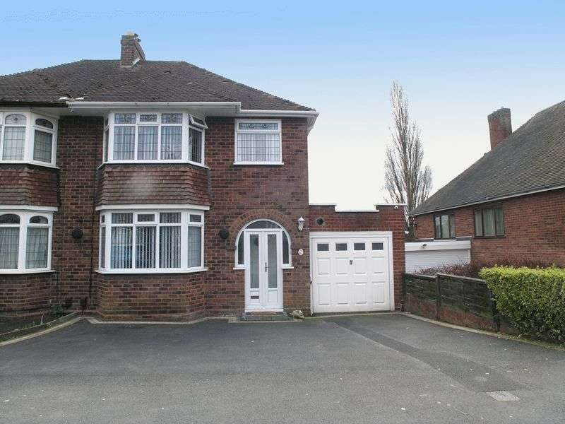 3 Bedrooms Semi Detached House for sale in BRIERLEY HILL, Quarry Bank, Acres Road