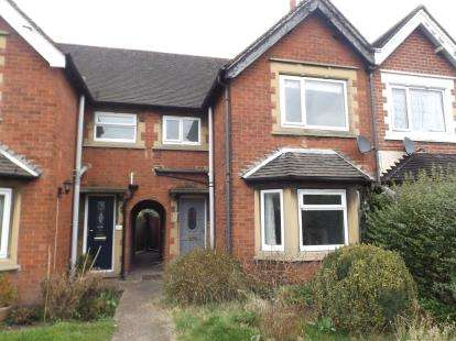 3 Bedrooms Terraced House for sale in Queens Road West, Beeston, Nottingham