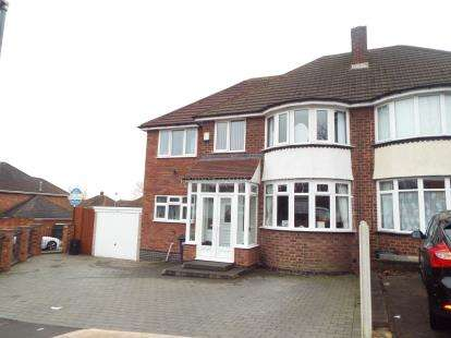 5 Bedrooms Semi Detached House for sale in Gailey Croft, Birmingham, West Midlands
