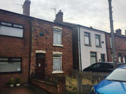 2 Bedrooms End Of Terrace House for sale in Penkford Lane, Collins Green