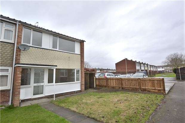 3 Bedrooms End Of Terrace House for sale in Russet Close, Tuffley, GLOUCESTER, GL4 0RQ