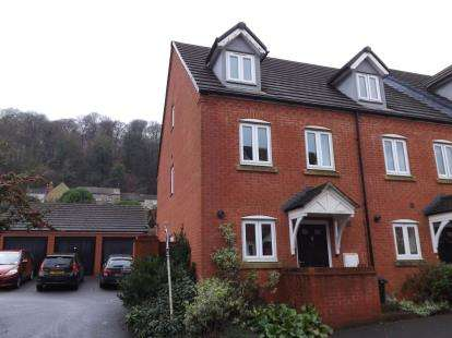 3 Bedrooms End Of Terrace House for sale in Harrolds Close, Dursley, Gloucestershire