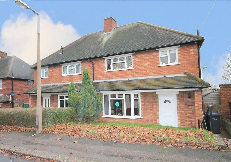 3 Bedrooms Semi Detached House for sale in Monks Way, Amington, B77 3DB