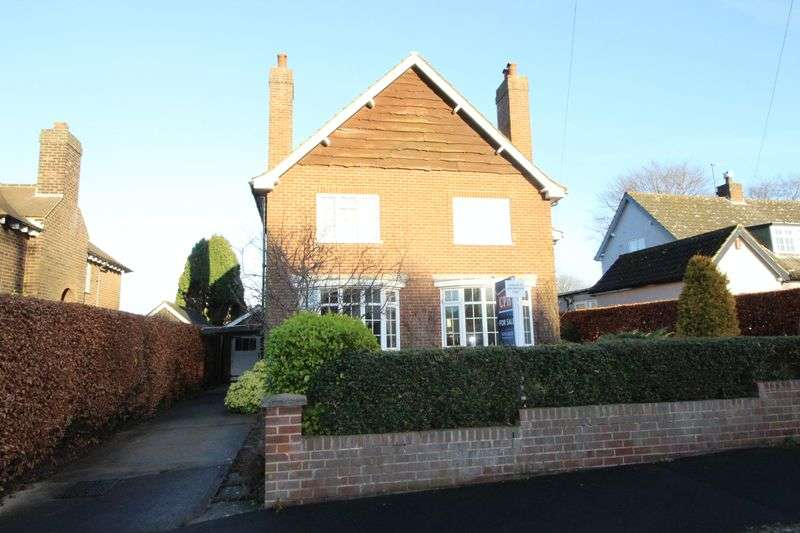 3 Bedrooms Detached House for sale in Hackness Drive, Scarborough