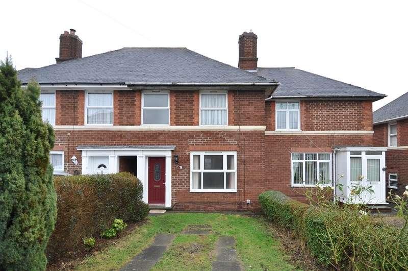 3 Bedrooms Terraced House for sale in Ilmington Road, Weoley Castle, Birmingham