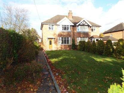 3 Bedrooms Semi Detached House for sale in Weston Lane, Shavington, Crewe, Cheshire
