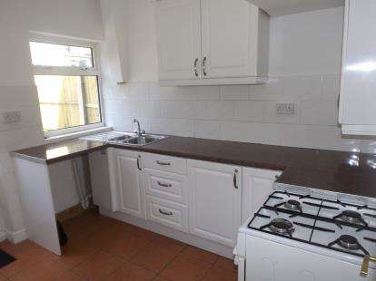3 Bedrooms Terraced House for sale in First Avenue, Forest Town, Mansfield, Nottinghamshire