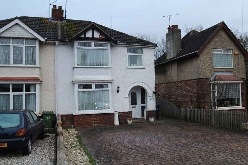 3 Bedrooms Semi Detached House for sale in Lower Stratton, Swindon