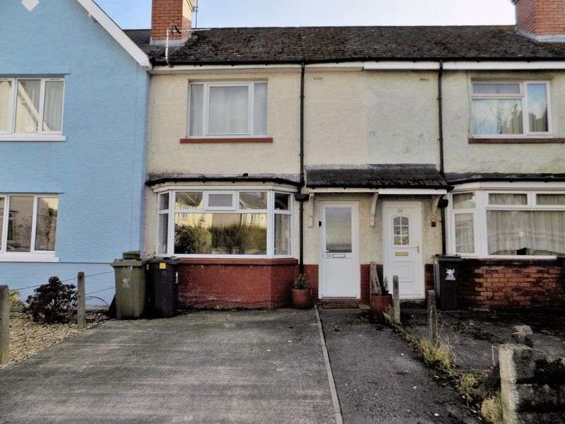 2 Bedrooms Terraced House for sale in Leckwith Close, Cardiff