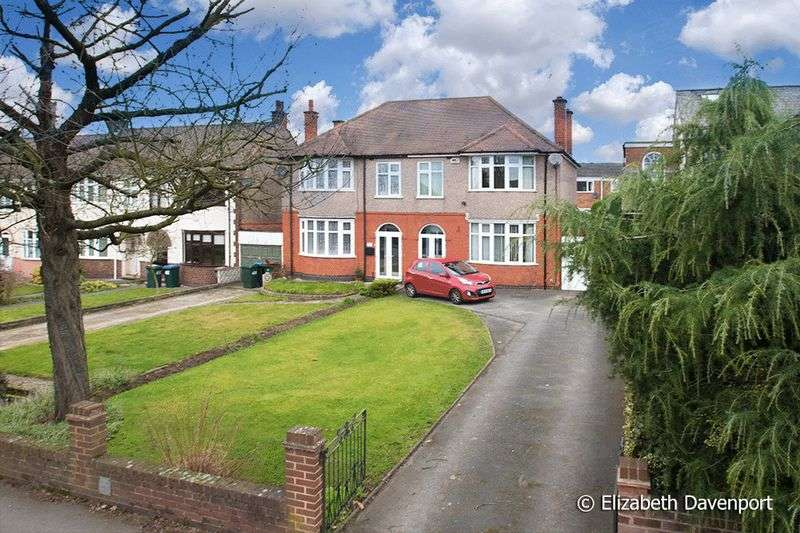 3 Bedrooms Semi Detached House for sale in Tile Hill Lane, Coventry