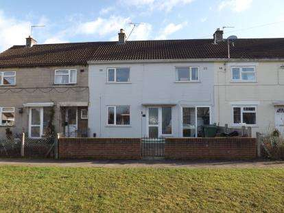 3 Bedrooms Terraced House for sale in Cranleigh Court Road, Yate, Bristol, Gloucestershire