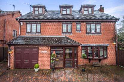 5 Bedrooms Detached House for sale in Tamworth Road, Fillongley, Coventry, Warwickshire