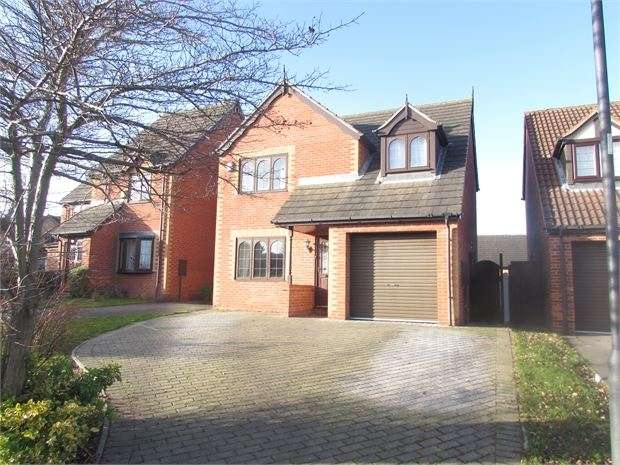 3 Bedrooms Detached House for sale in Heaton Gardens, Edlington, DN12 1SY