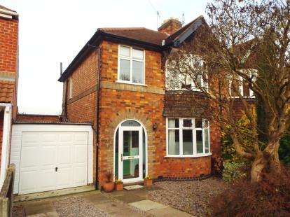 3 Bedrooms House for sale in Copeland Road, Birstall, Leicestershire