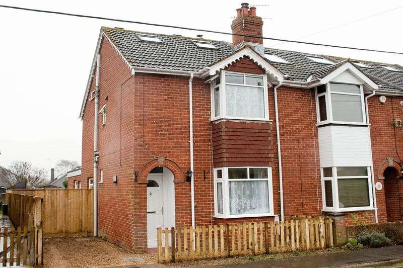 4 Bedrooms Terraced House for sale in Totton